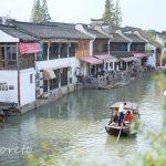 """【上海】家の目の前が運河!バスに乗って水郷の町、""""朱家角""""に行こう!"""