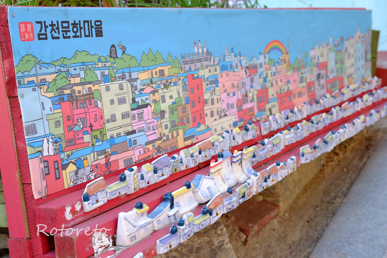 韓国・釜山15【女一人旅】チャガルチから甘川洞文化村の行き方(2016年冬)
