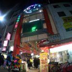 韓国・釜山12【女一人旅】富平(プピョン)市場(2016年冬)