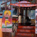 【インド・リシケシ旅記録25】他にもたくさんあります!カフェ巡り(2017年冬)