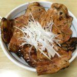 """【北海道・帯広】ハミ出してますけど!豚丼を食べるなら、""""いっぴん""""がおススメ!"""