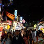 【台湾旅記録10/女一人旅】おススメはしないけど、台北の夜市を一晩で4ヶ所ハシゴして食べ歩き(2017年4月)