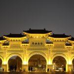 【台湾旅記録14/女一人旅】台北夜景スポット発見!夜の中正紀念堂は幻想的な雰囲気(2017年4月)