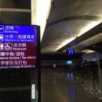【台湾旅記録1/女一人旅】夜中着のバニラエアに乗って台北へ(2017年4月)