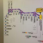 【台湾旅記録15/女一人旅】台北駅から桃園空港MRTに乗って空港へ(2017年4月)