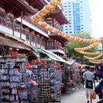 【シンガポール観光10/女一人旅】お土産もグルメも揃ったチャイナタウン1(2017年GW)