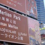 【シンガポール観光5/女一人旅】マーライオンは昼/夕方/夜の3回楽しむ(2017年GW)