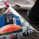 【中国・上海/女一人旅】8時間の乗継時間を使って観光[完]~コンビニおにぎり~(2017年GW)