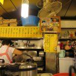【韓国・ソウル】おすすめ観光スポット&食べ歩きグルメ情報まとめ(2017年7月)
