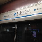 韓国・ソウルの地下鉄に乗っていて気づいた5つのこと