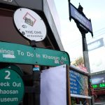 【タイ・バンコク13】わかりやすく地図で説明!カオサン通りエリアの歩き方(2017年11月)