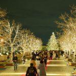 【東京】都内のイルミネーションスポット!恵比寿ガーデンプレイスに行ってきた