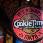 【東京・原宿】ニュージーランド発のクッキータイムに行って来た!