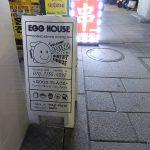 【韓国・ソウル】駅近!格安!清潔!トンデムンエッグハウスは快適でした(2018年3月)