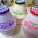 【韓国・ソウル】コンビニで調達!真夜中のウユ(牛乳)祭り&胸キュンお菓子?(2018年3月)
