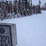 【リトアニア・シャウレイ/ 女一人旅】世界遺産の十字架の丘への行き方(2018年2月)