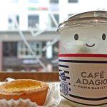 【韓国・釜山】今まで黙ってたけど、PARIS BAGUETTEってパン屋なんです(2018年4月)