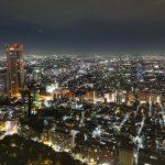 【東京・新宿】賢くお得に楽しむ!都庁の無料展望台から見る夜景