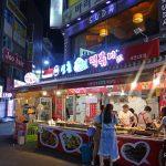 【韓国・釜山】西面(ソミョン)でLet's 食べ歩き!結局行きつく先は屋台飯(2018年8月)