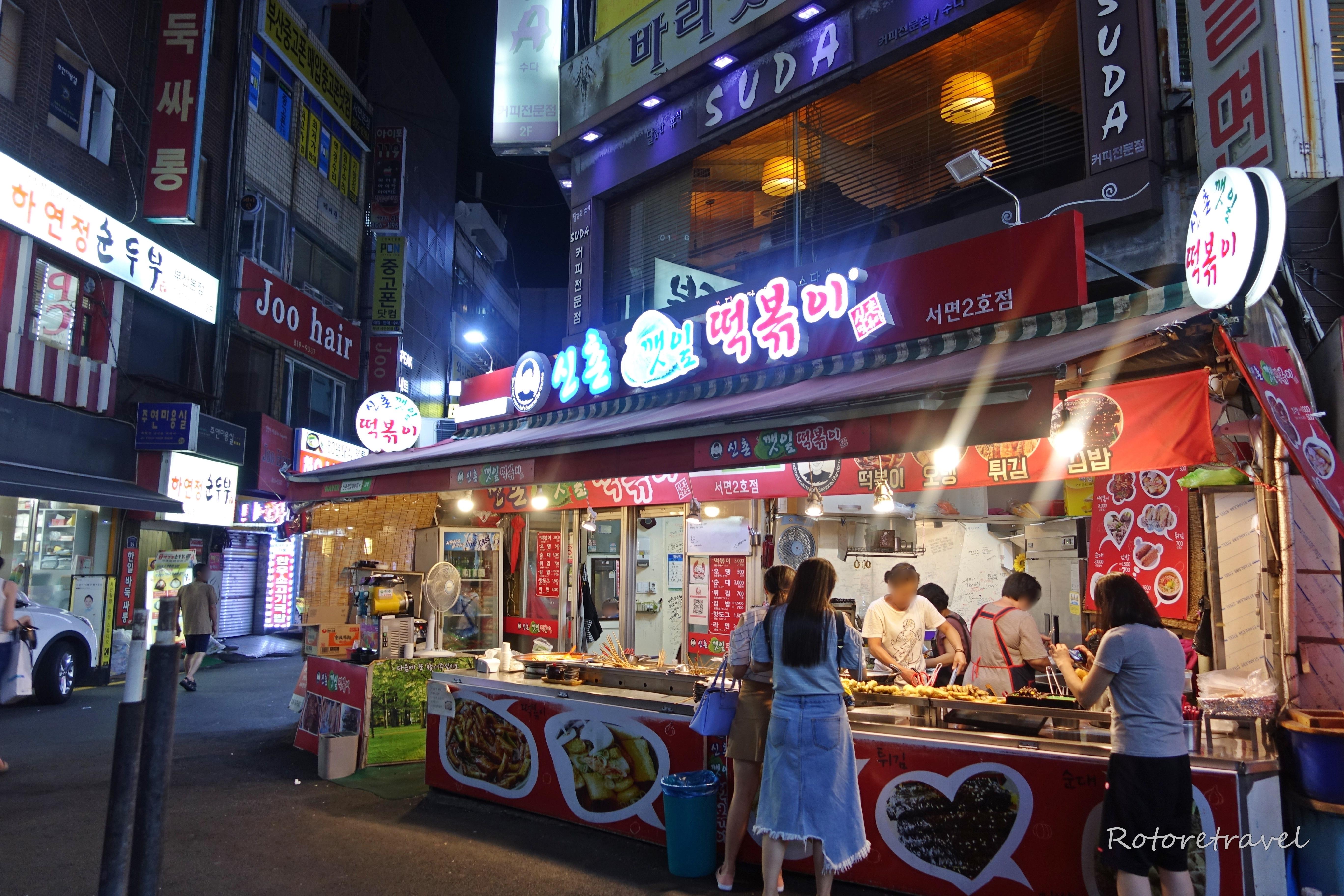 【韓国・釜山】西面(ソミョン)でLet's 食べ歩き!結局行きつく先は屋台飯(2018