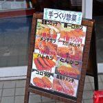 【千葉・勝浦】タンタンメンで有名な街で見つけたピリ辛グルメ