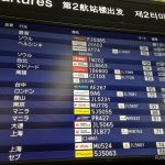 【スペイン・マドリード(女一人旅)】出発前の成田空港での出来事。(2019年2月)