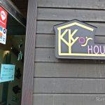 【韓国・ソウル(女一人旅)】ソウル駅近くの安宿!Kスター ハウス(Kstar house)をレビュー(2019年5月)