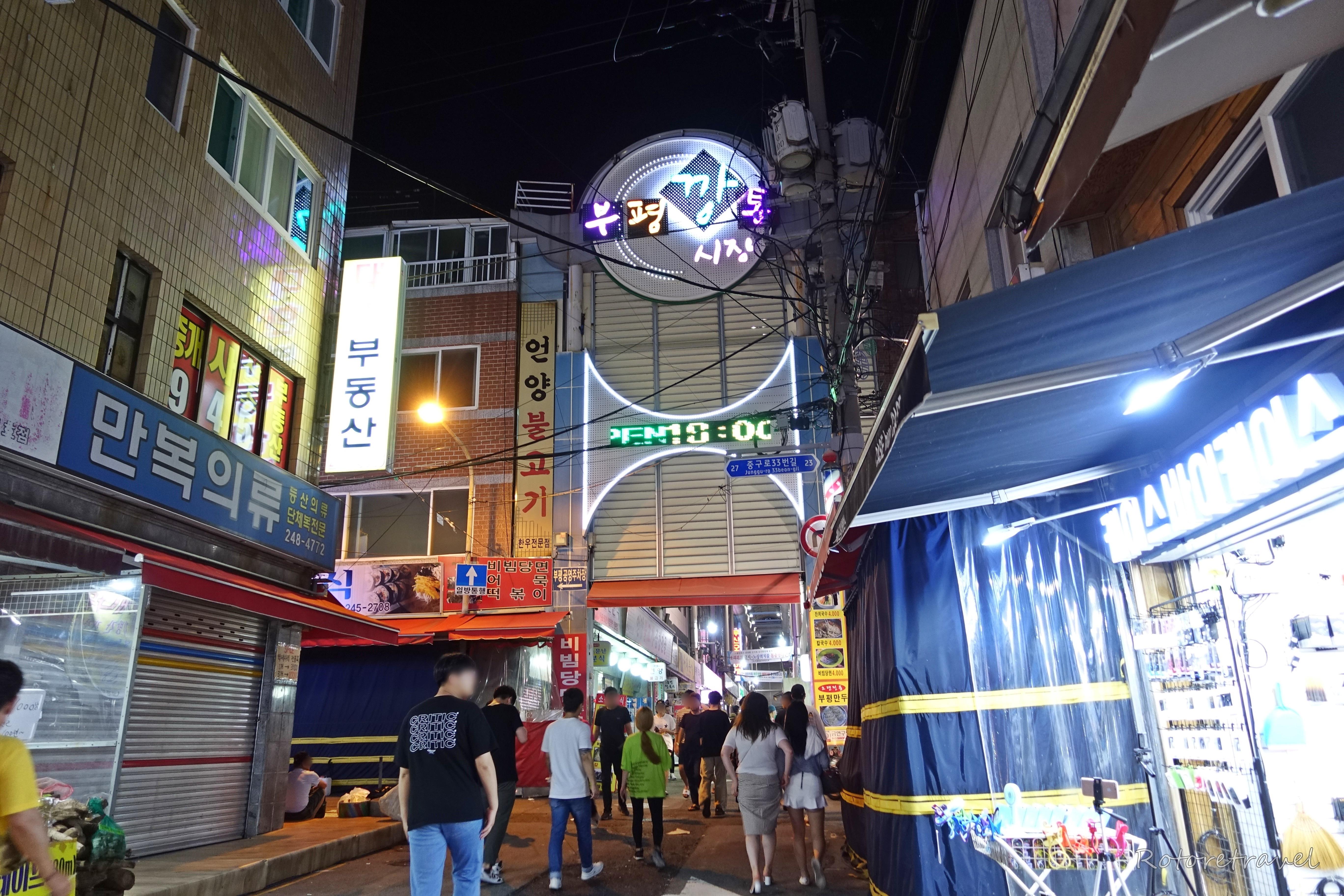 【韓国・釜山(女一人旅)】ホルモンからワッフルまである!夜の富平カントン市場で食べ