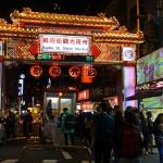 【台湾・台北(女一人旅)】胡椒餅が人気!饒河街観光夜市で食べ歩き(2019年11月)