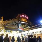 【台湾・台北(女一人旅)】夜市といえばココは外せない!人気No.1の士林夜市で食べ歩き(2019年11月)