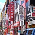 【韓国・釜山】旅の費用はどのくらいかかったのかまとめてみるの巻(2018年8月)