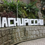 【ペルー】時は来た…マチュピチュ村からいざマチュピチュへ出陣!(2020年1月)