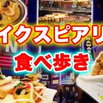 【千葉県・舞浜】スイーツからおしゃれレストランまで!イクスピアリで食べ歩き!
