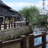 【千葉県香取市/女ひとり旅】絵になる小江戸散策!風情ある水郷の町「佐原」を日帰り