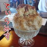 【千葉県】ぶらり女一人旅!成田山表参道で食べ歩き!(2021年7月)