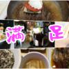 【東京・新大久保】カンジャンセウからトゥンカロンまで!人気グルメを食べ歩き!【女
